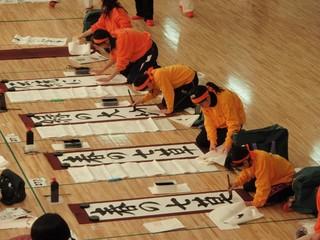 10sekigakichuu20001.jpg
