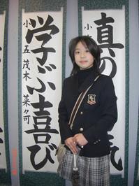 nanaka0003.jpg