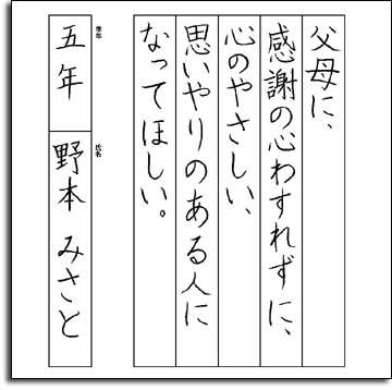 misato.jpg