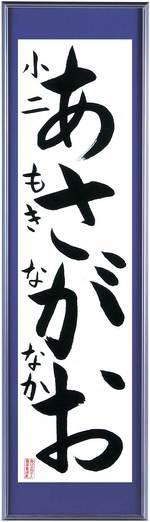 nanaka.jpg